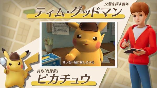 pikachu05
