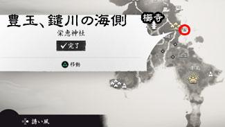 Tsushima_jinja11-1ss