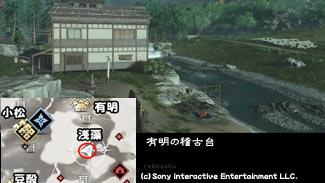 tsushima-keiko-4-ariake-2