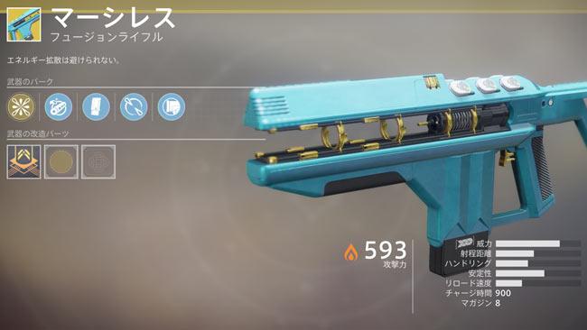 destiny2exotic_201y2