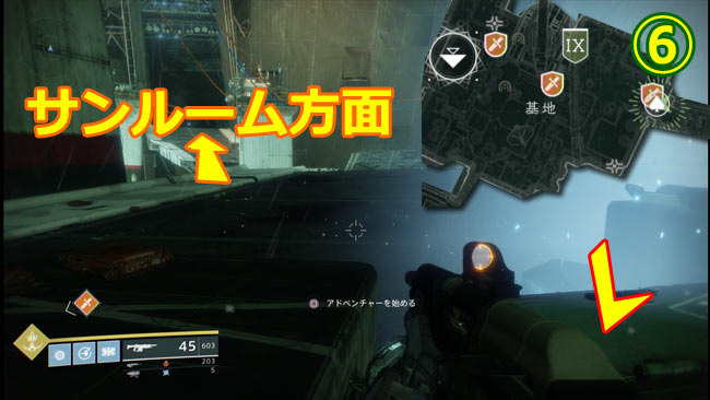 Destiny2cayde6tre_titan6