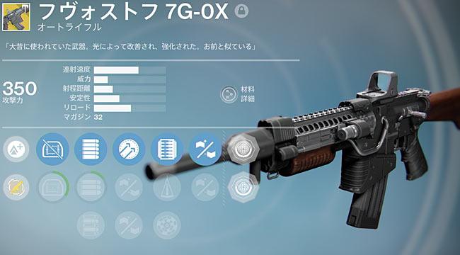 khvostovparts2weapon