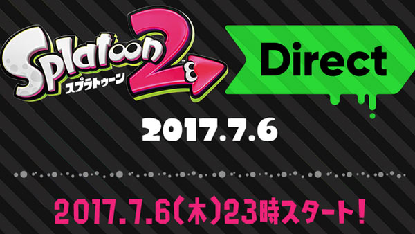 Splatoon_direct20170706