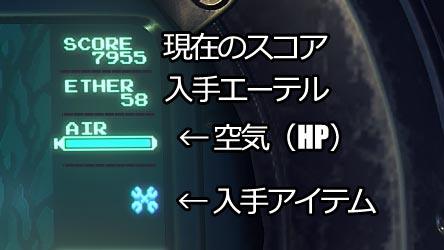 xeno2hana_tiger2_02