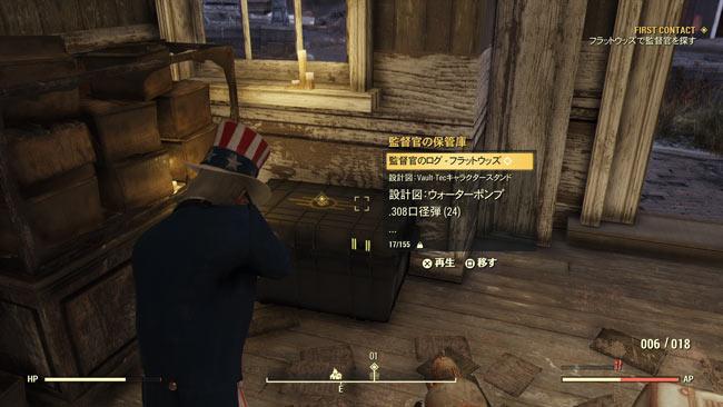 Fallout76_main2fast6