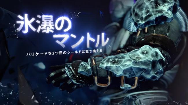 destiny-season12-weapon04