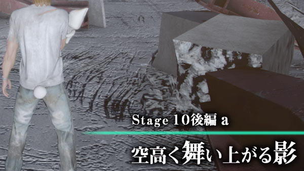kyoei_stage10_a