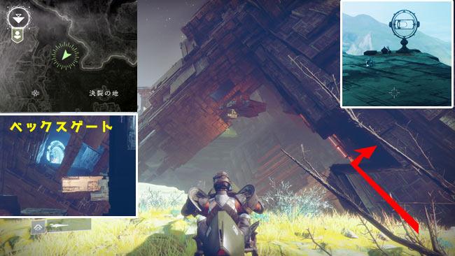 destiny2-s11-0708-quest5-20