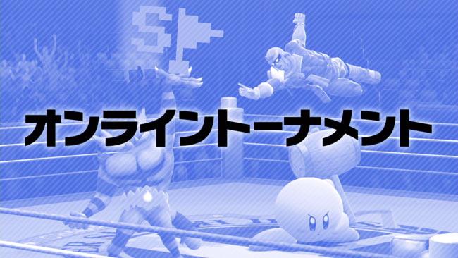 smashsp-up40-tournament1