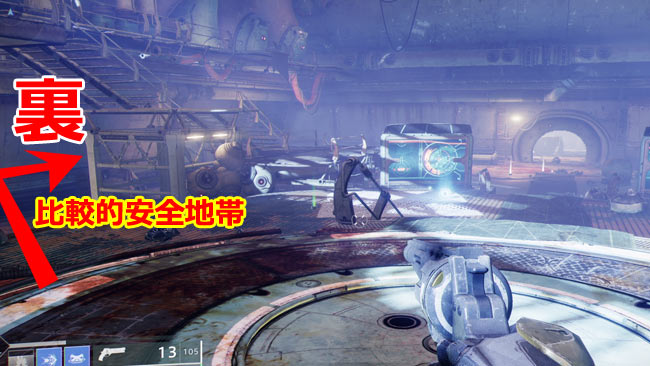 destiny2-catalystquest2-5