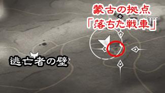 ghost-of-tsushima-korogi4ss