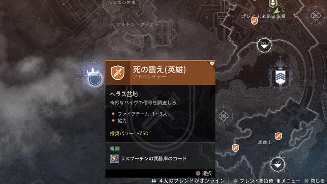 destiny2-2020-0909-25