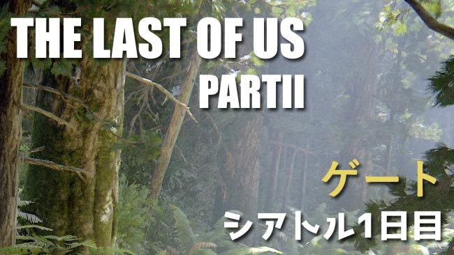 lastofus2-story5-1