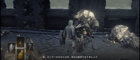 ds3_undeadcity1