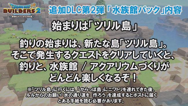 dqb2dlc2_20190328_1