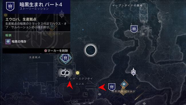 destiny2-y4-storyquest11-4