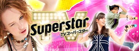 ps3tvsuperstar