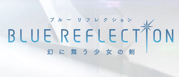BLUE-REFLECTION_pv1