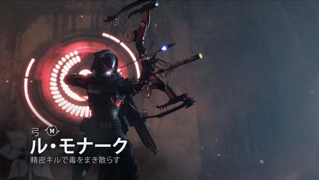 destiny2blackarmory_weapon7