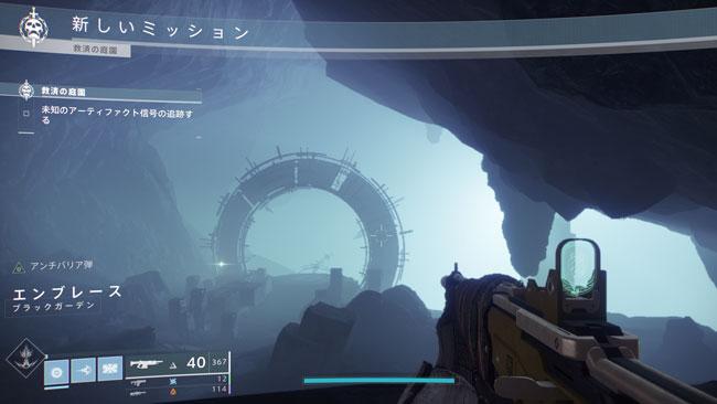 destiny2-raidfast1