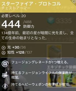 20150123_star