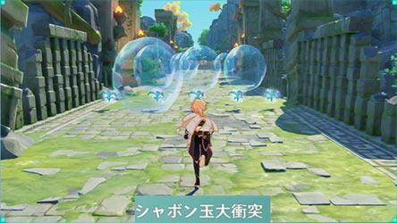 genshin-windblume-event4-6