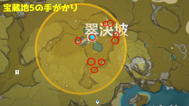 genshin-202101-evt-treas5ma