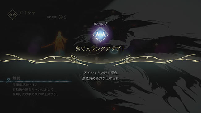 oninaki_grade4
