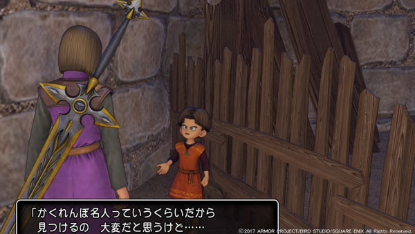 dq11quest53