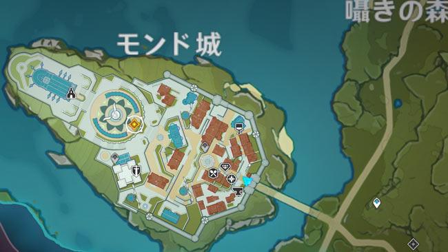 genshin-story1-7