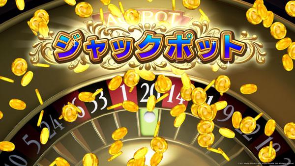 dq11_jackpot