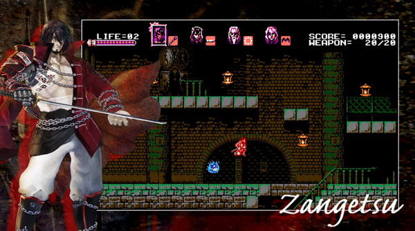 bloodstained8bit2