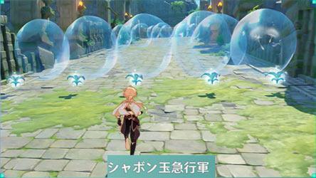 genshin-windblume-event4-8
