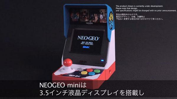 neogeomini40th11A