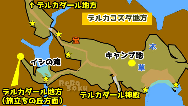 story6MAP