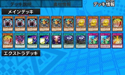 deck06light1