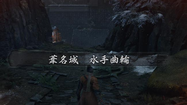 sekiro_story00_0