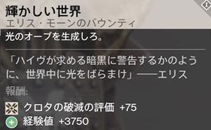 Q_newworld_kagaikasiisekai