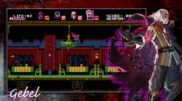 bloodstained8bit5