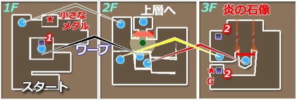map_hikarinotou_1_1