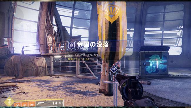 destiny2-beyond-story12-5