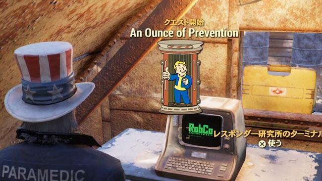 Fallout76_main6anounce