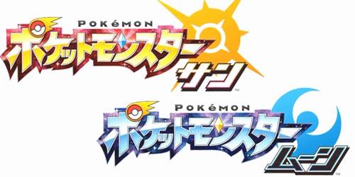 3DSpokemon_sunmoon1