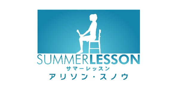 summerlessonsnow3
