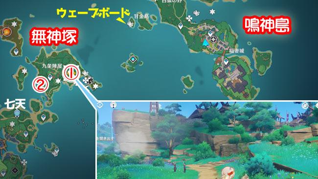 genshin-story10-2