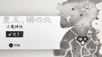 Tsushima_jinja13-1ss