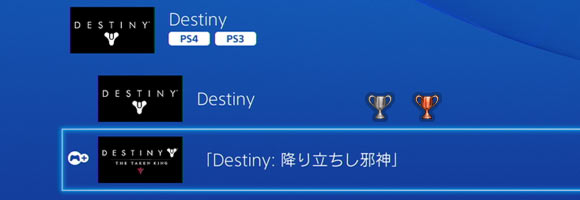 Destiny_jasin_trophy