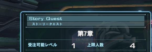zeno_zentei_s7