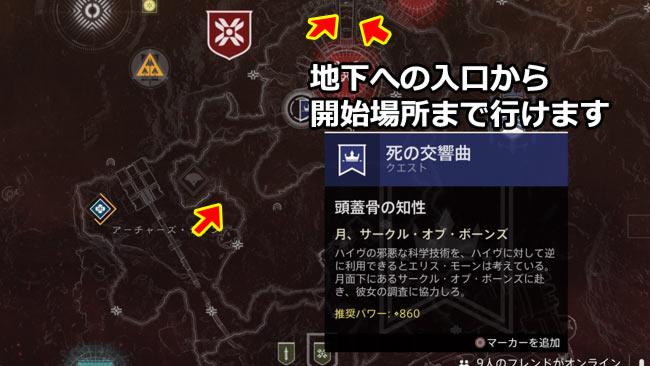 destiny2-y3deathbrimap