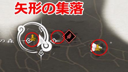 tsushima-denshou4-ya2